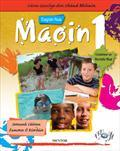Maoin 1 (New Edition) .